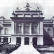 Старое здание театра (small)