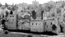 IERUSALIMm-51-003