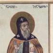 w. arsen iyalToeli. XVIII s. miniatura