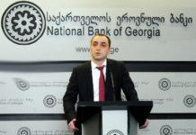 Георгий Кадагидзе