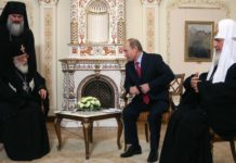 Илья II и Путин