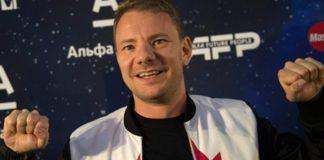 Андрей Ширман DJ Smash